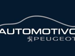 Στην πρώτη θέση η Peugeot - Automotivo