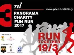 Η Γιαννίρης ΑΕ στο 3rd Panorama Charity Fun Run