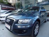 Audi Q5 TFSI QUATTRO TURBO 4X4 211HP