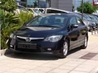 Honda Civic HYBRID AUTO ECO START/STOP