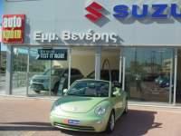 Volkswagen Beetle (New) 1,4 16V CABRIO ΜΕ ΑΠΟΣΥΡΣΗ '06