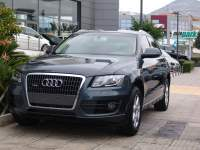 Audi Q5 TFSI QUATRO S-TRONIC