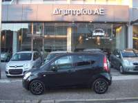 Suzuki Splash 1.0 GL 68HP