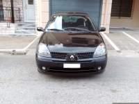 Renault Clio 1400 16v gold