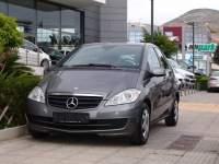 Mercedes-Benz A 160 BLUE EFFICIENCY ECO START/STOP