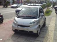 Smart Fortwo Smart ForTwo MHD ECO F1