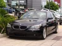 Bmw 520 EXCLUSIVE AUTO