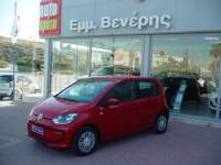 Volkswagen Up MOVE 2013 ME ΑΠΟΣΥΡΣΗ 7800