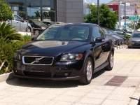 Volvo C30 SUMMUM