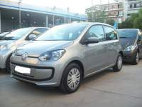 Volkswagen Up  Move up! 75hp 1.0
