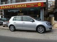 Volkswagen Golf TSI 160 HP HIGHLINE